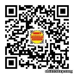 中国批发生意网官方微信